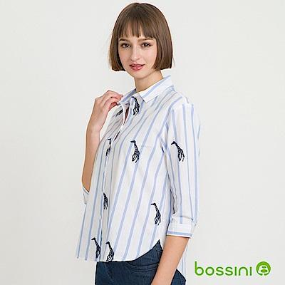 bossini女裝-七分袖造型襯衫天藍