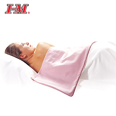 I-M 數位式遠紅外線溼熱電毯OO-052