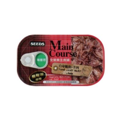 SEEDS聖萊西-Main Course每客思全營養主食罐(白身鮪魚+羊肉) 115g