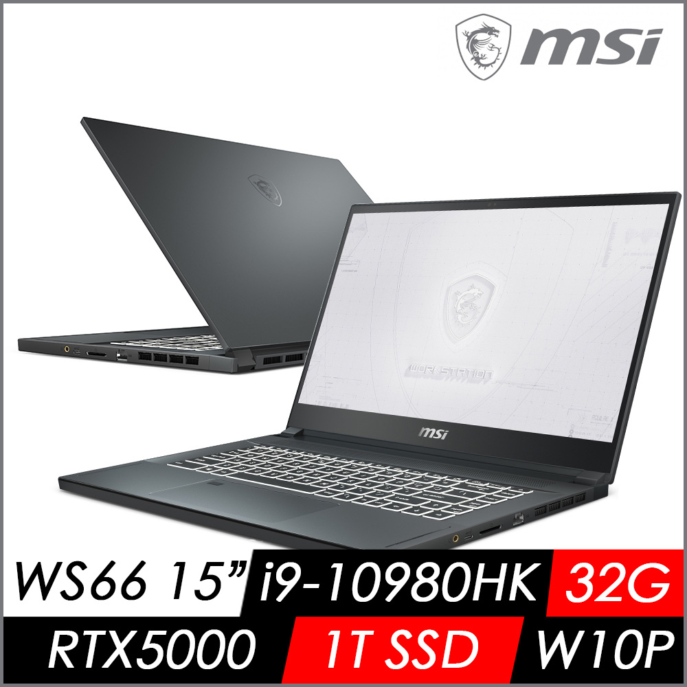 MSI微星 WS66 10TM-074TW 15吋繪圖筆電(i9-10980HK/32G/RTX5000-16G/1T SSD/Win10 Pro) product image 1