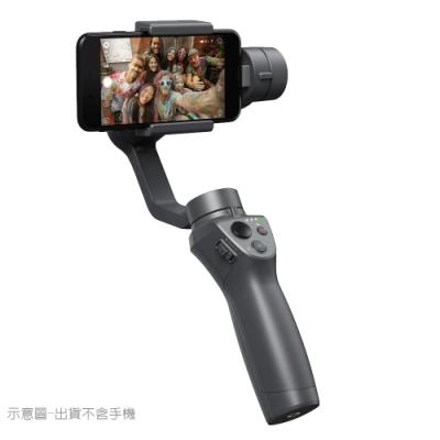 DJI Osmo Mobile 2手持式手機三軸穩定雲台/手機三軸穩定器(公司貨)