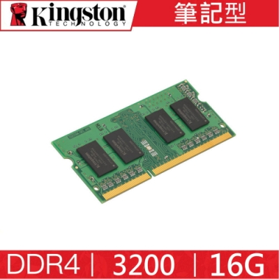 金士頓 Kingston DDR4 3200 16G 筆記型 記憶體 KVR32S22S8/16