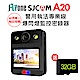 FLYone SJCAM A20 警用執法專業級 爆閃燈監控密錄器/運動攝影機 product thumbnail 2