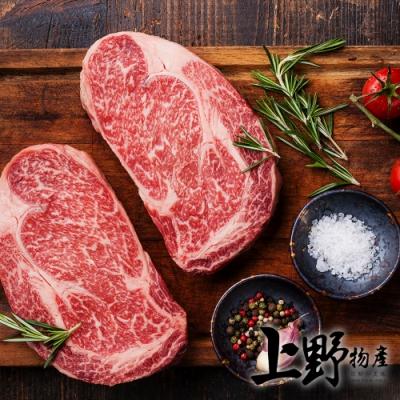 (滿899免運)【上野物產】澳牛和牛肩胛沙朗牛排(200g土10%/片)x1