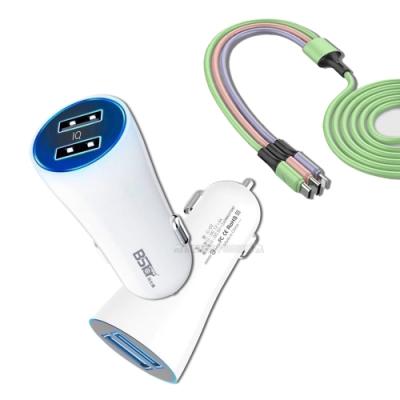 BStar貝仕達 IQ雙孔3A快速車充+三合一分色接頭 液態矽膠充電線 LED車用充電組
