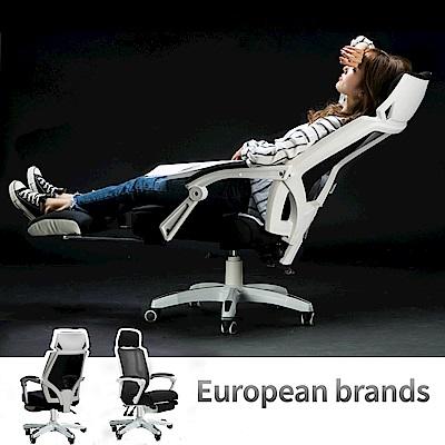 【STYLE 格調】羅德加寬頭枕型高背人體工學商務辦公椅(加厚頭枕 / 置腳台)