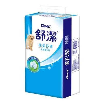 舒潔 棉柔舒適平版衛生紙268張x6包x8串/箱