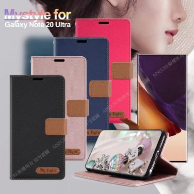 Mystyle for Samsung Galaxy NOTE 20 Ultra 經典時代可插卡皮套