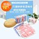 Desir六層紗紗布手帕巾12入(款式顏色隨機出貨) product thumbnail 1