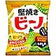 東鳩 比諾豌豆脆條-堅燒鹽味 (70g) product thumbnail 1