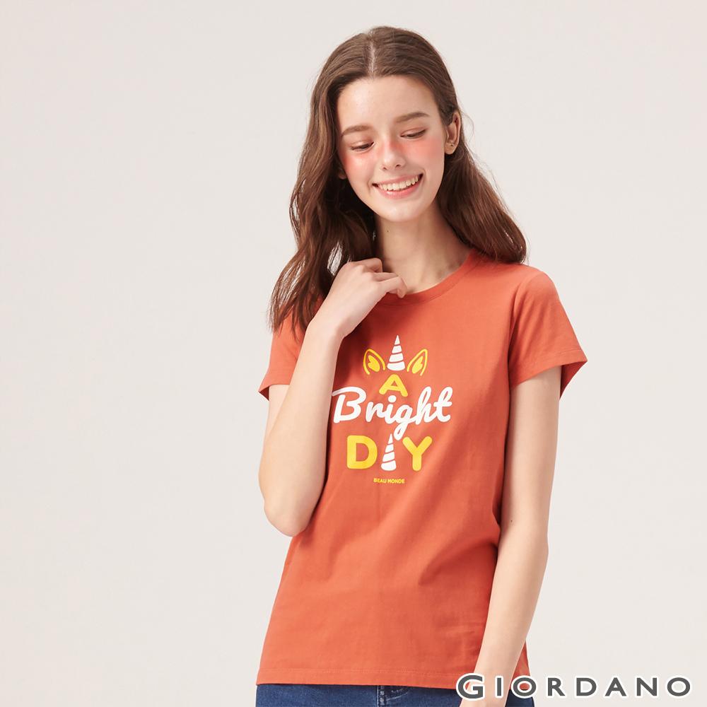 GIORDANO 女裝夢幻獨角獸系列印花T恤-11 窯燒磚