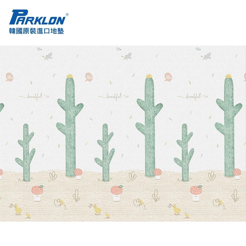 【Parklon】韓國帕龍無毒地墊 -單面切邊 (仙人掌)