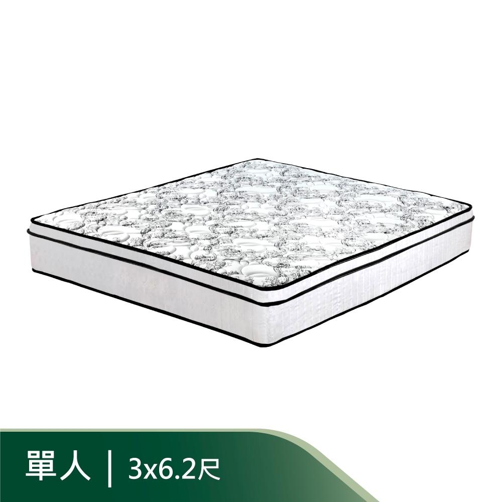 AS-克萊德3尺舒柔乳膠三線獨立筒床墊