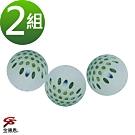 金德恩 台灣專利製造 2組奈米銀離子活性除臭洗衣球1盒3顆