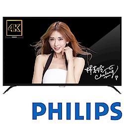 PHILIPS飛利浦 65吋 真4K 液晶顯示器