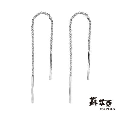 蘇菲亞SOPHIA - 流線垂墜純銀耳環
