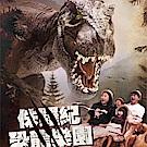 (文化部文化資產園區)侏儸紀恐龍樂園 台中場門票1張