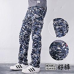 美式海軍藍迷彩多口袋工作褲