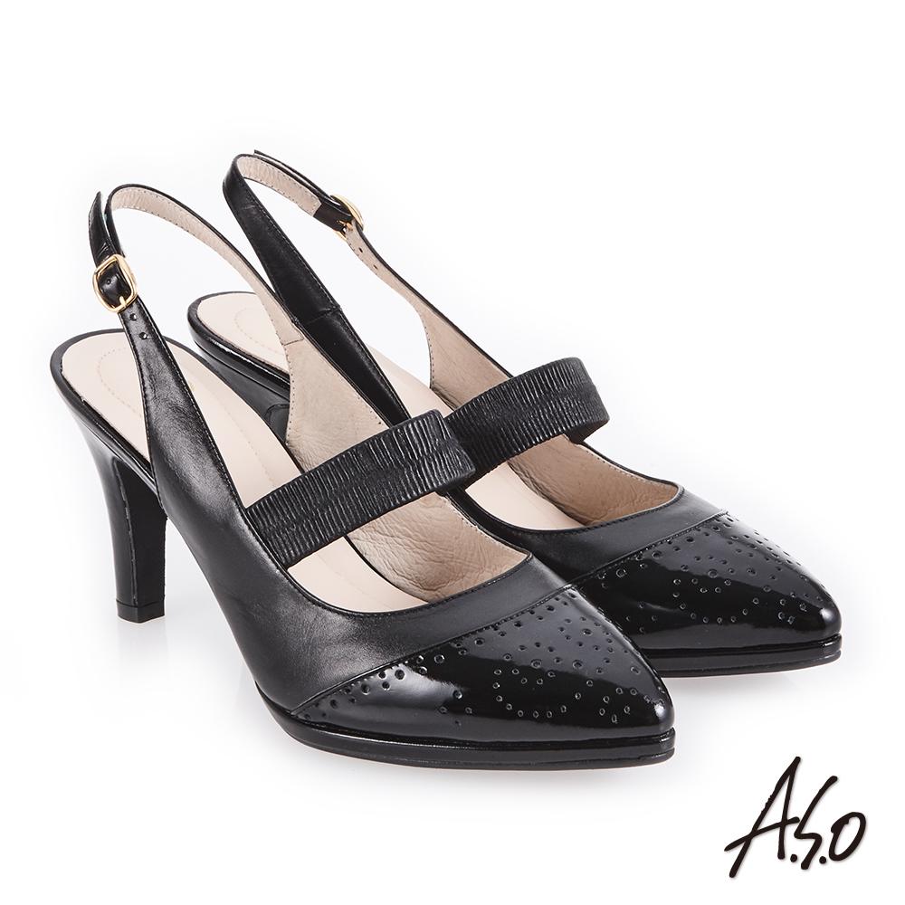 A.S.O 義式簡約 經典雕花俏麗風高跟鞋 黑
