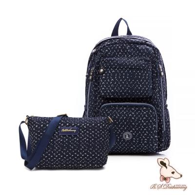 B.S.D.S冰山袋鼠 - 楓糖瑪芝 - 大容量附插袋後背包+側背小包2件組 - 幾何藍
