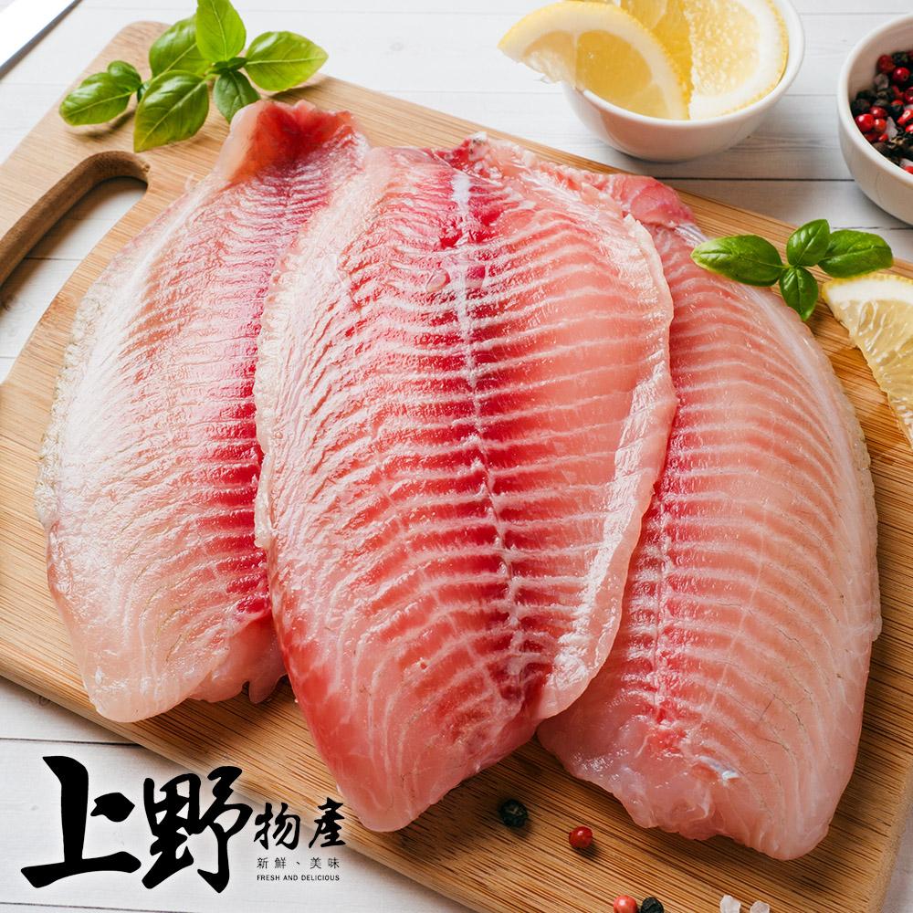 【上野物產】台灣特選鯛魚片 ( 75g土10%/片 ) x60片