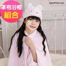 【MORINO摩力諾】超細纖維動物造型速乾兒童罩袍浴帽組合(貓咪)