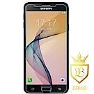 [BOHO]完全保護 鋼化玻璃保護貼 9H Samsung J7 Prime