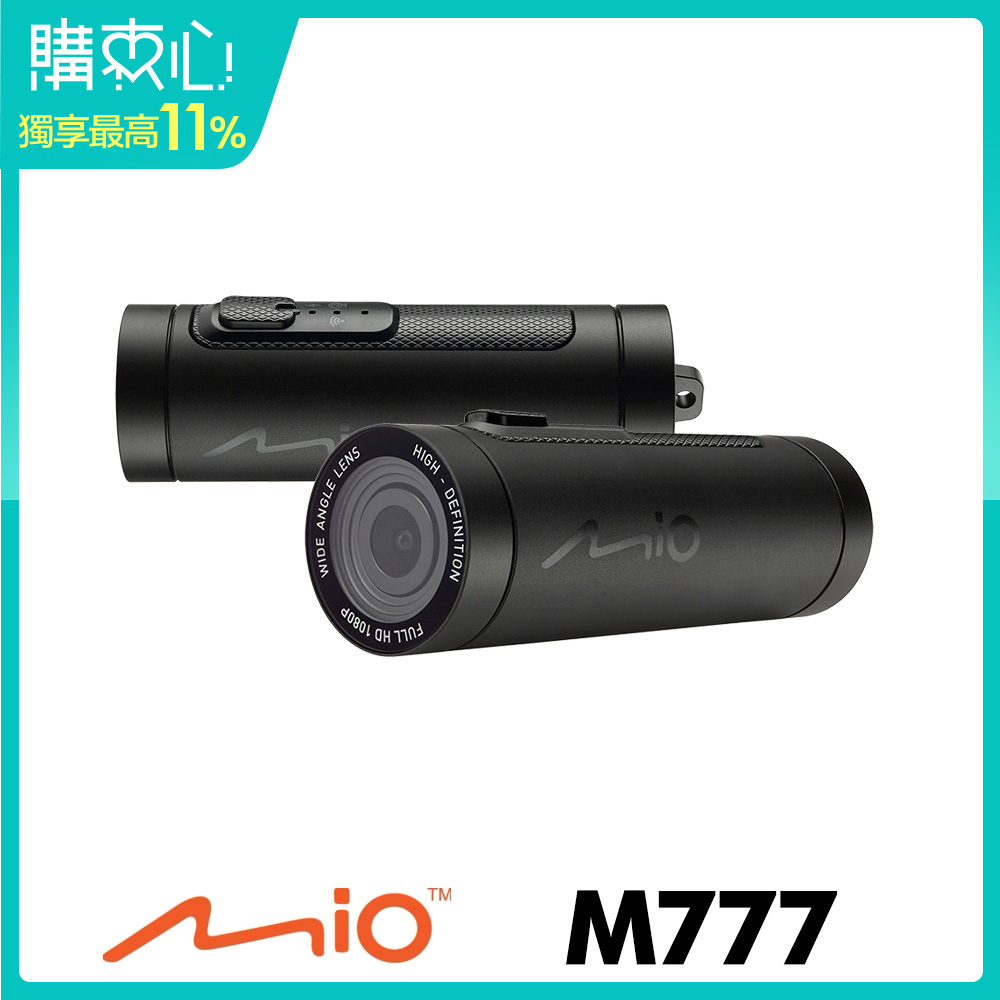 Mio MiVue M777 高速星光級 勁系列 WIFI 機車行車記錄器-急速配