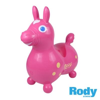 RODY跳跳馬-桃紅色(義大利原裝進口~寶寶騎乘玩具)