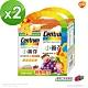【小善存】綜合維他命+C 葡萄口味甜嚼錠禮盒 (90錠X2盒) product thumbnail 1