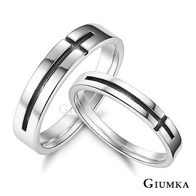 GIUMKA情侶對戒925純銀戒指尾戒堅守愛情一對價格