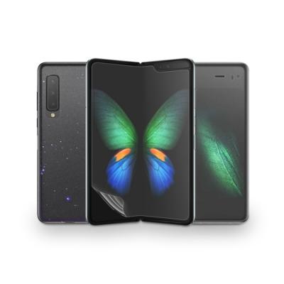 o-one大螢膜PRO 三星SAMSUNG Galaxy Fold 組合系列滿版全膠螢幕保護貼 手機保護貼