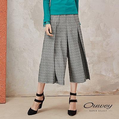 OUWEY歐薇 學院風格紋提織活片剪接寬管長褲(灰)