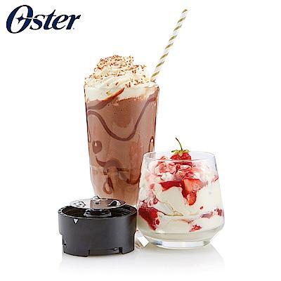 美國OSTER 打發器(BALL/隨行杯果汁機專用)