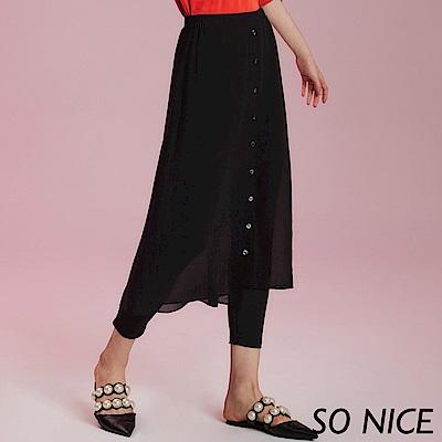 SO NICE時尚造型雪紡裙褲