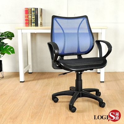 LOGIS邏爵 LESS IS MORE極好全網辦公椅 電腦椅 書桌椅 【A139】