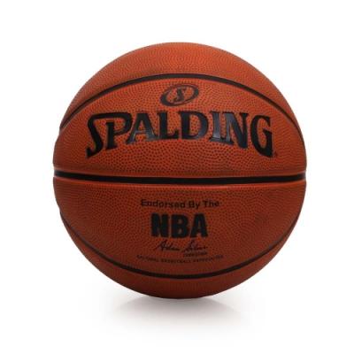 SPALDING NBA GRIP CONTROL 籃球-七號球 室外 SPA83082 橘黑