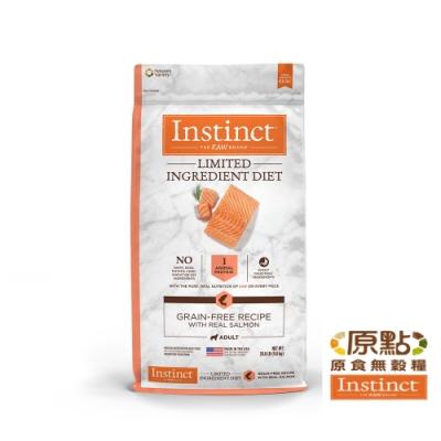 Instinct原點 鮭魚低敏成犬配方20lb(WDJ 狗飼料 無穀飼料 肉含量高 低過敏)