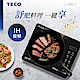 TECO東元 IH變頻靜音薄型感溫電磁爐(可舒肥/做溫泉蛋) YJ1324CB product thumbnail 2