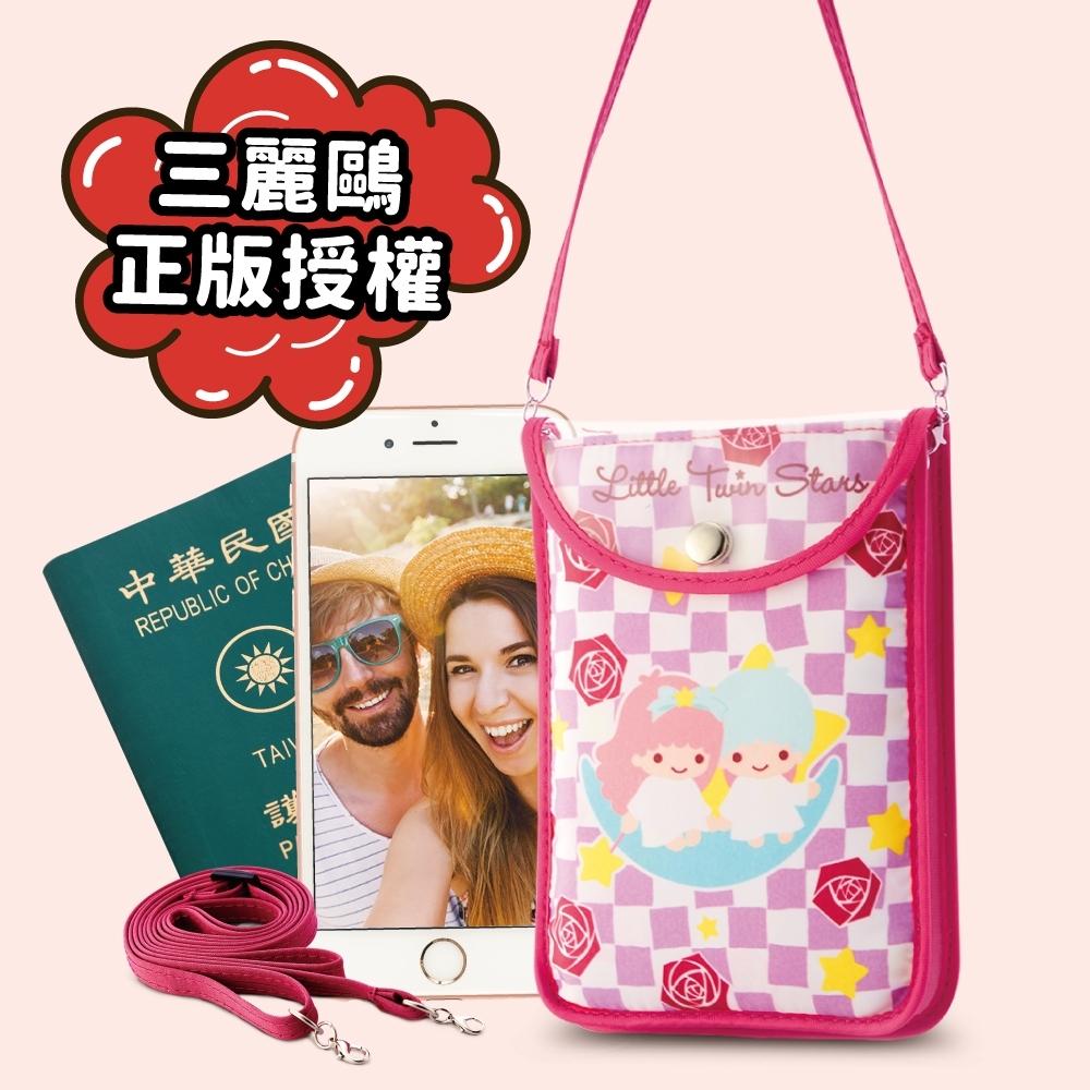 小雙星旅遊手機護照小背包-賞花趣-直式