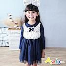 Azio Kids 洋裝  蕾絲珠珠蝴蝶結長袖厚棉洋裝(寶藍 )