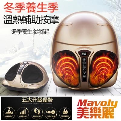 Mavoly 美樂麗 經典款 無線遙控 氣壓熱敷滾輪 腳底按摩機 C-0026G