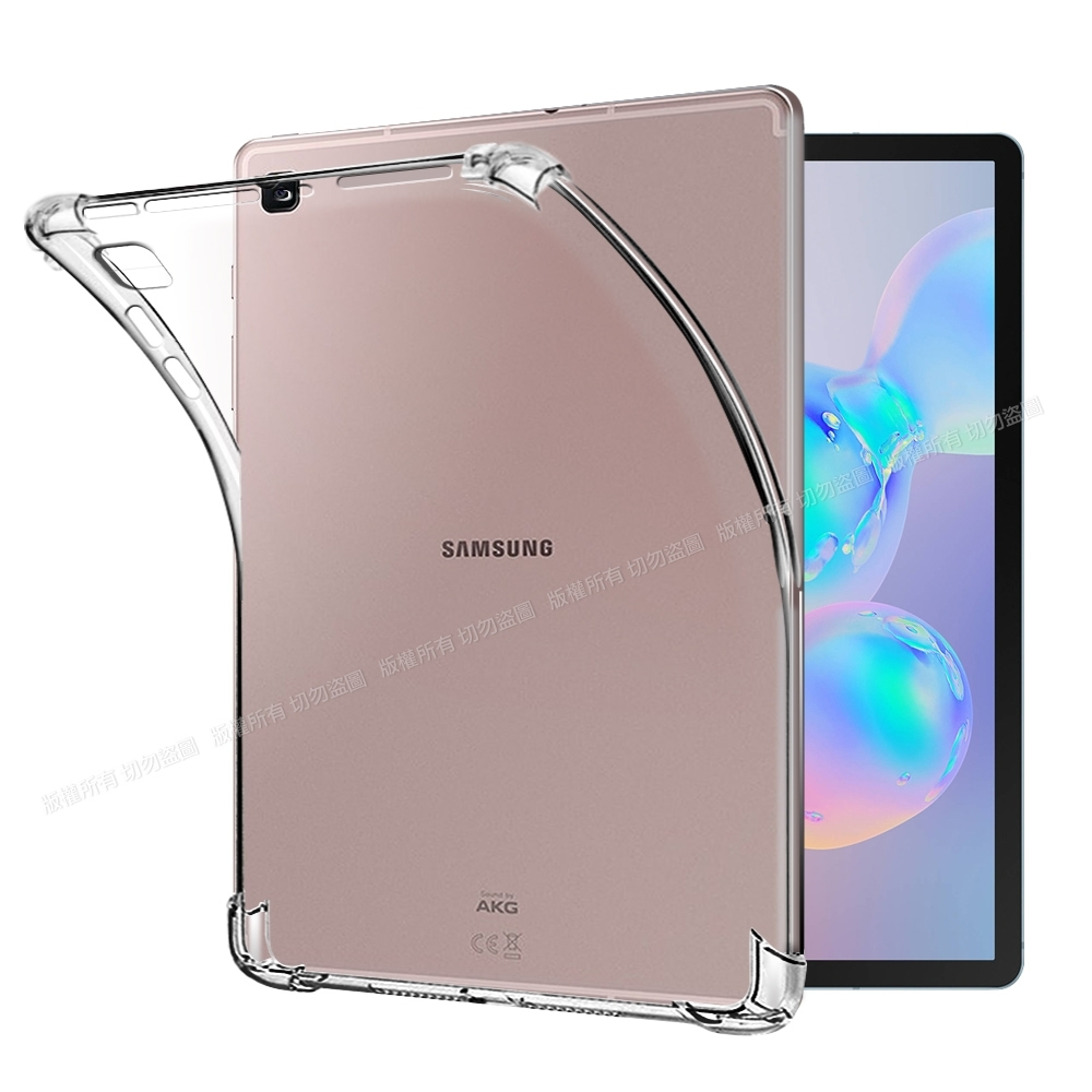 CITY for Samsung Galaxy Tab S6 Lite 平板5D 4角軍規防摔殼 product image 1