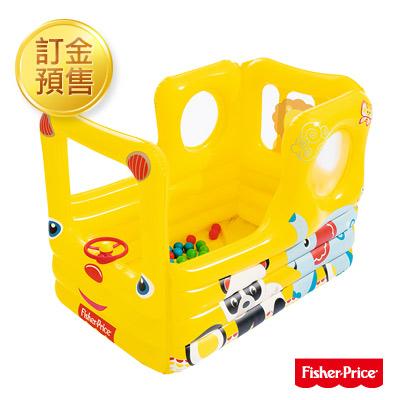 [訂金預售]凡太奇 Fisher-Price 校園巴士歡樂充氣球池 93506