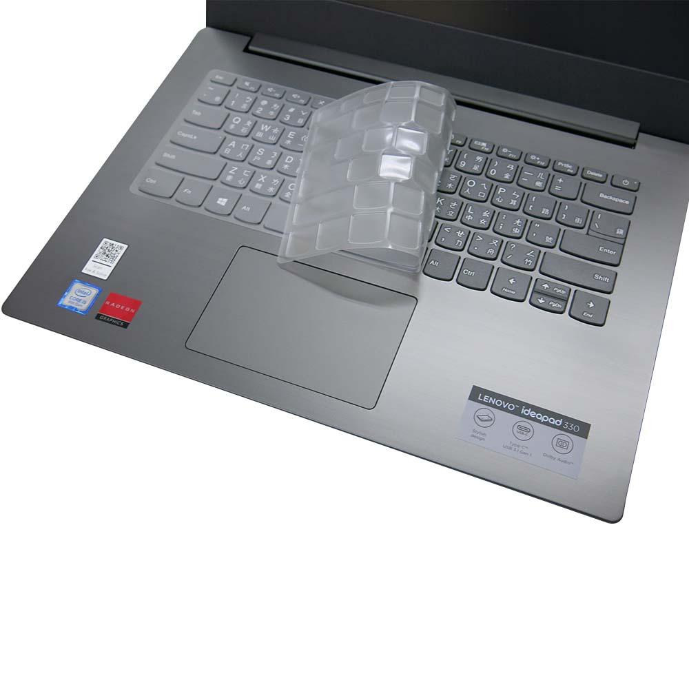 EZstick Lenovo IdeaPad 330 14 IKB 奈米銀抗菌TPU鍵盤膜 @ Y!購物