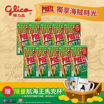 PRETZ百力滋 野菜棒/蕃茄野菜棒_航海王版x10入