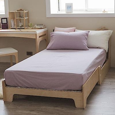 翔仔居家 新疆棉系列 單人素色床包枕套組 - 淺蘭紫
