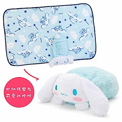 Sanrio 大耳狗喜拿可愛趴趴造型多用途靠墊毛毯(綿綿好朋友)