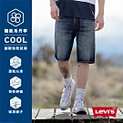 Levis 男款 505修身直筒牛仔短褲 Cool Jeans 直向彈性延展