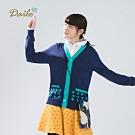 【Dailo】羊羊妹妹配色外套-針織衫(三色)